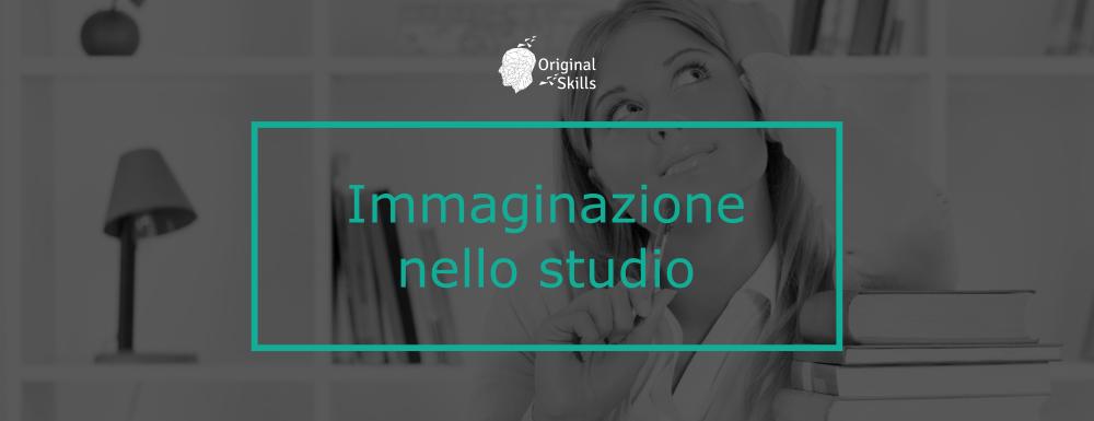 L'immaginazione nello studio