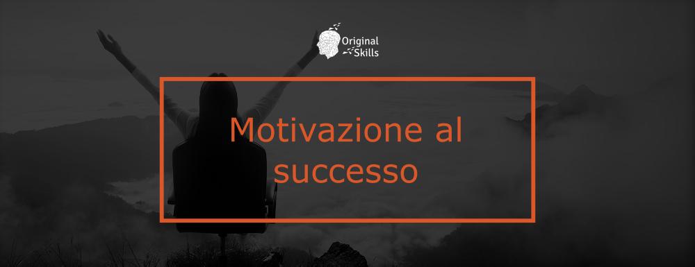 Motivazione al successo